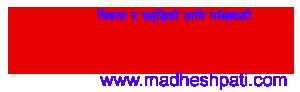 Madhesh Pati